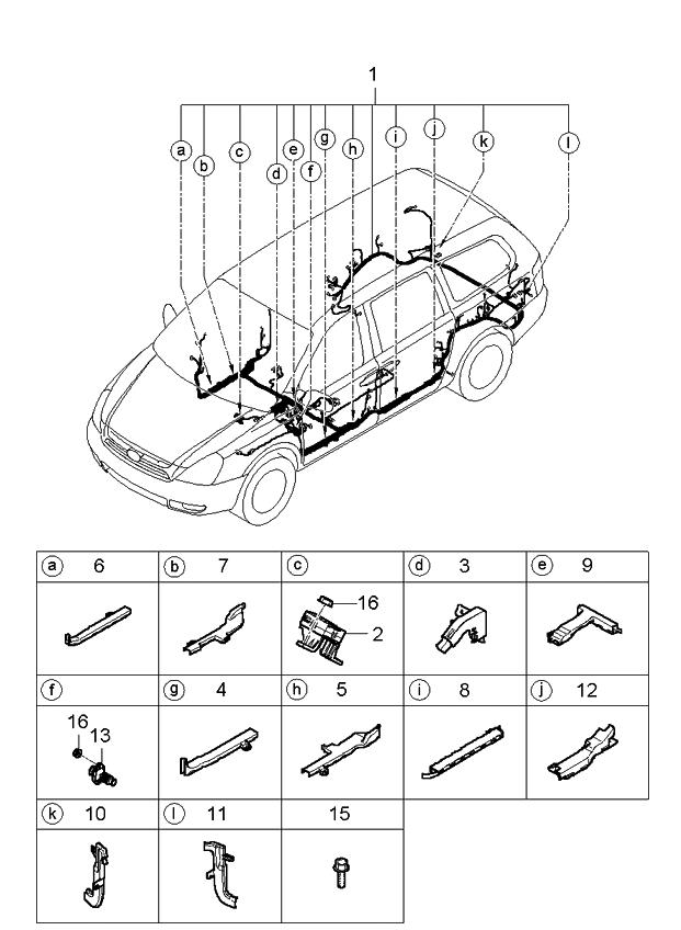 2006 kia sedona produced before oct 2006 wiring harness-floor - thumbnail 1