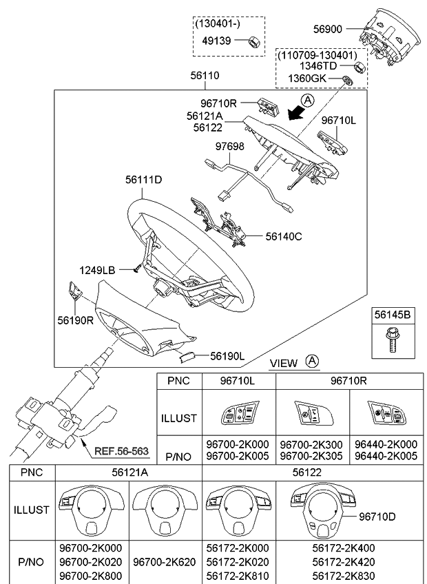 2012 Kia Soul Parts Diagram ~ Best KIA