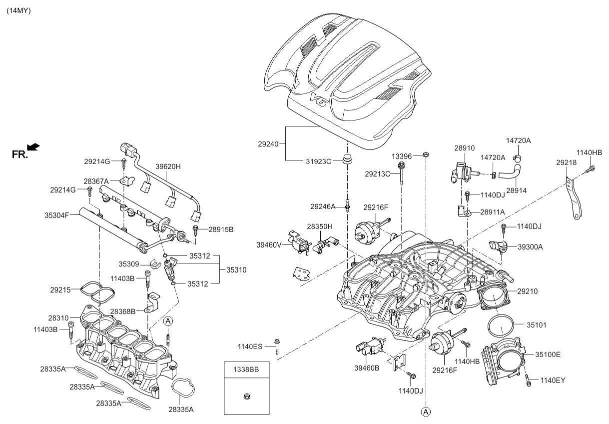 2011 Kia Sedona Intake Manifold - Thumbnail 2
