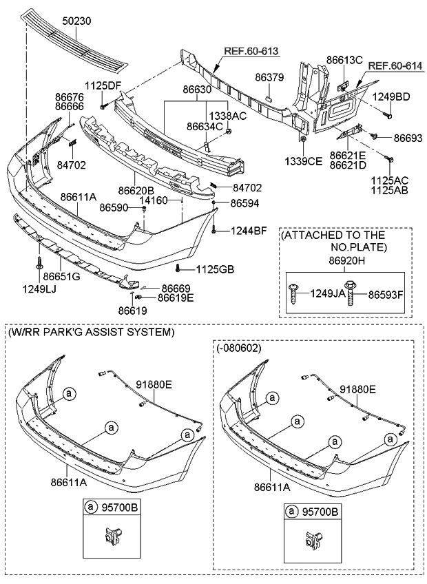 Genuine Kia 86622-4D000 Bumper Bracket Assembly