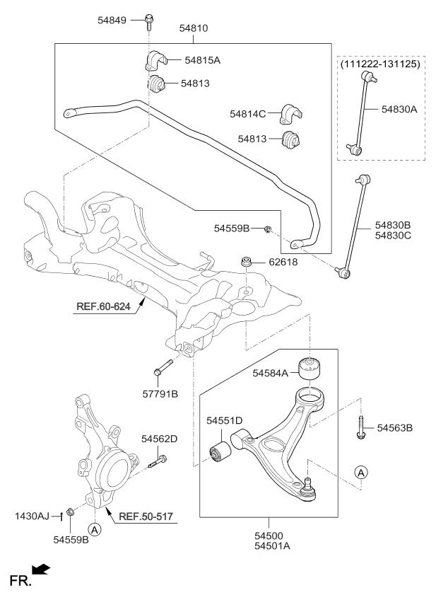 2012 Kia Optima Hybrid Front Suspension Control Arm