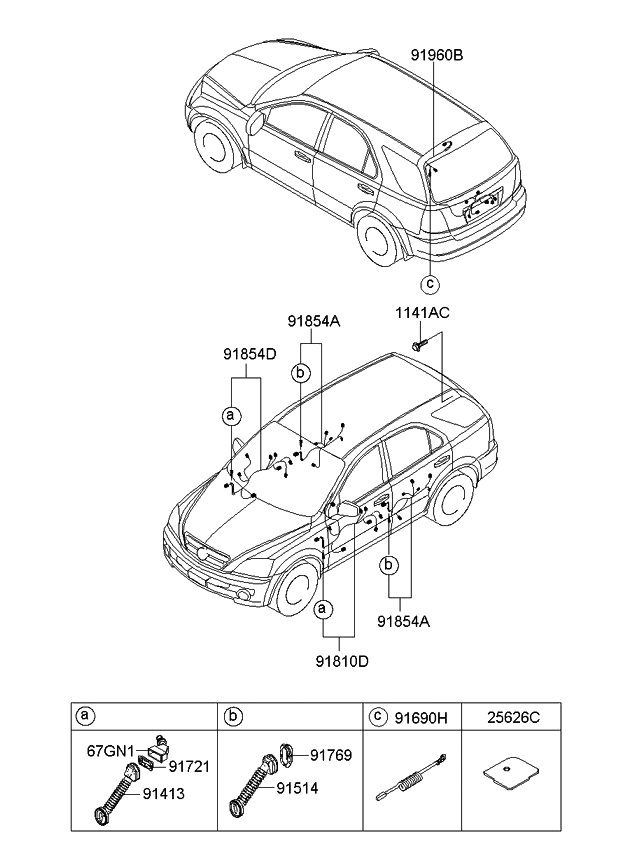 05 kia sorento rear wiring harness parts 918203e030 - genuine kia wiring assembly-door,rear