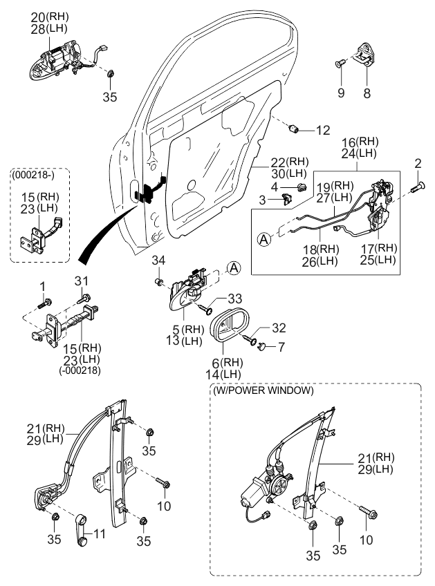 2003 Kia Spectra Rear Brake Diagram