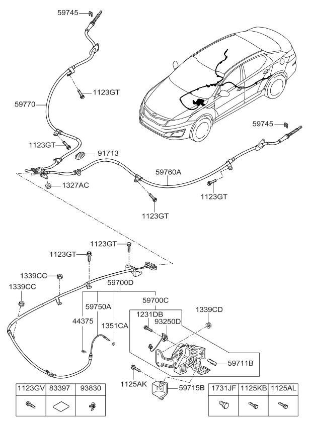2016 kia optima parking brake system