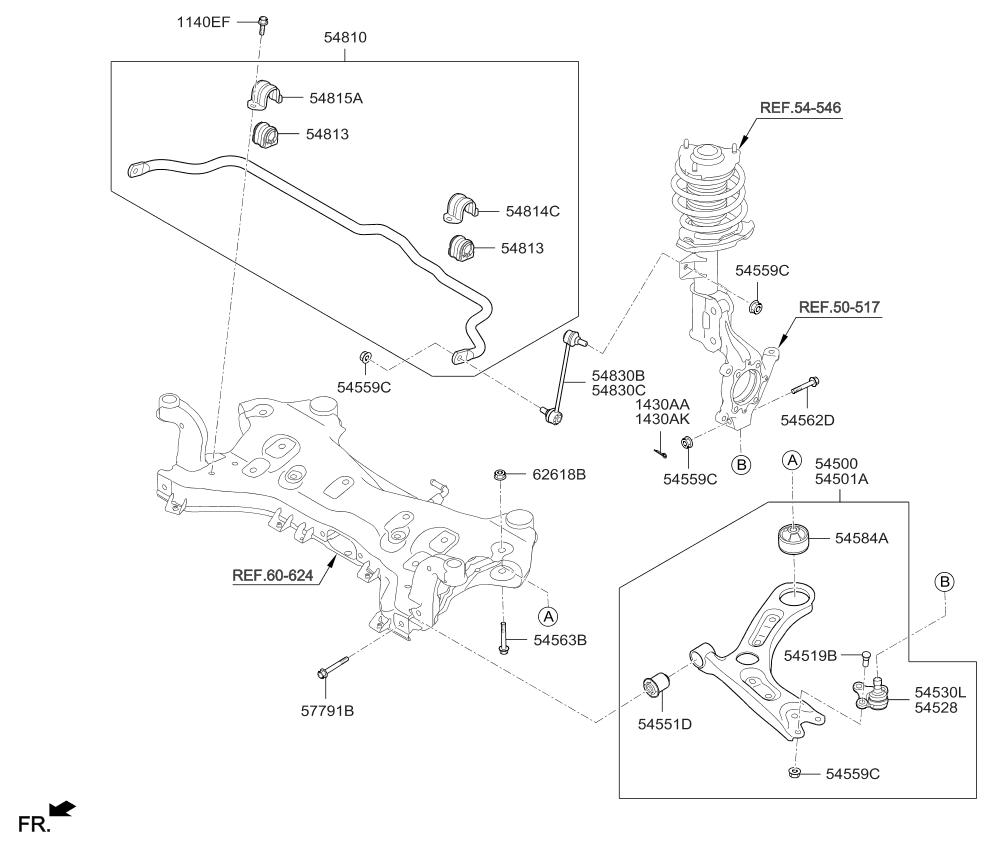 2017 Kia Optima Front Suspension Control Arm - Kia Parts Now