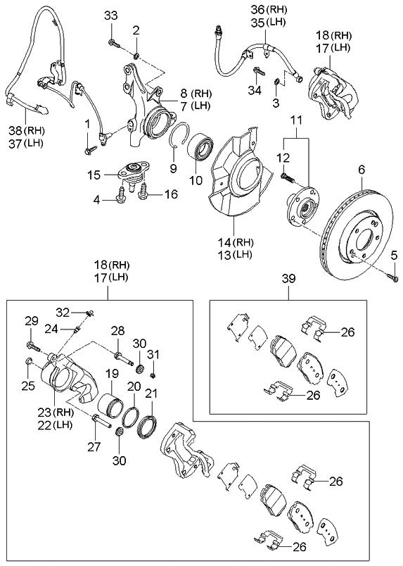 Genuine Kia 51716-2G000 Axle Knuckle