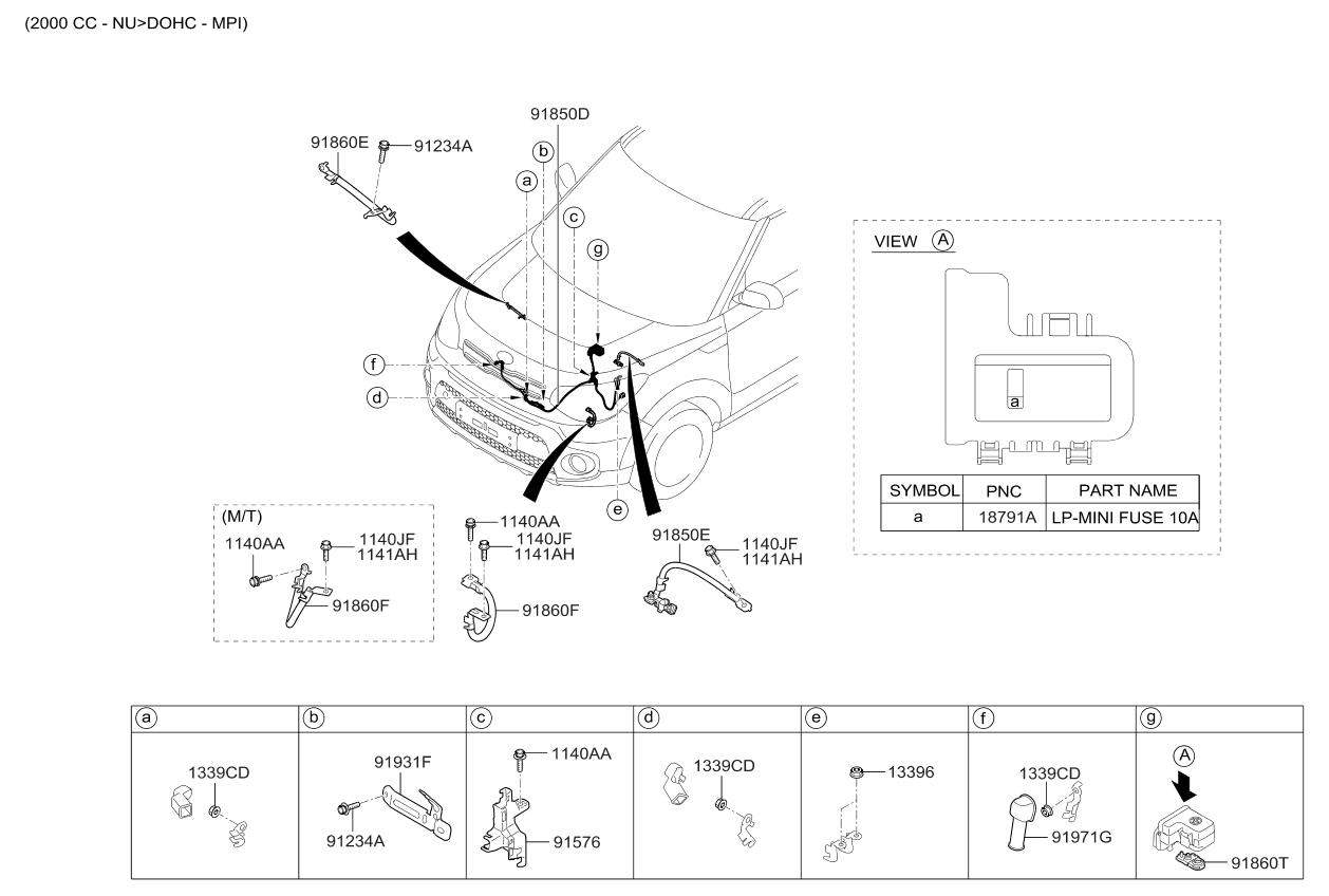 2017 kia soul miscellaneous wiring kia parts now rh kiapartsnow com free 2017 kia soul wiring diagrams free 2017 kia soul wiring diagrams pdf