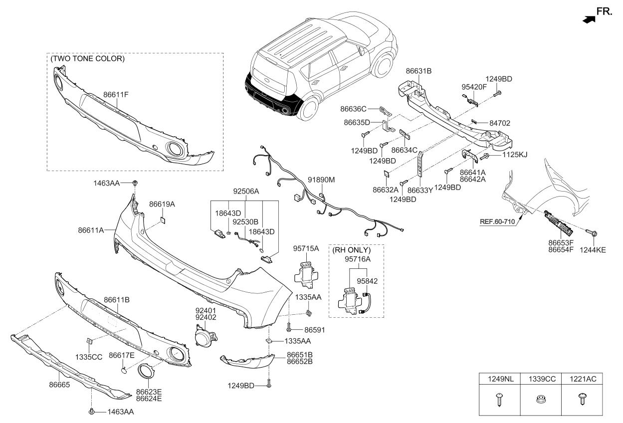 86611b2500 Genuine Kia Cover Rear Bumper