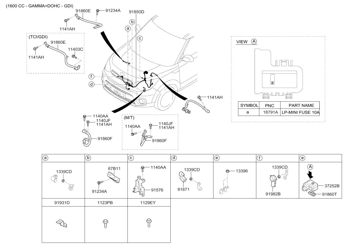 2017 kia soul miscellaneous wiring kia parts now rh kiapartsnow com Kia Soul Radio Wiring Diagram Kia Sportage Wiring Diagram PDF