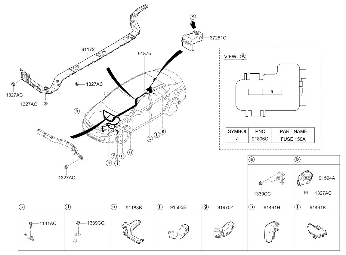 2017 Kia Optima Hybrid miscellaneous-wiring