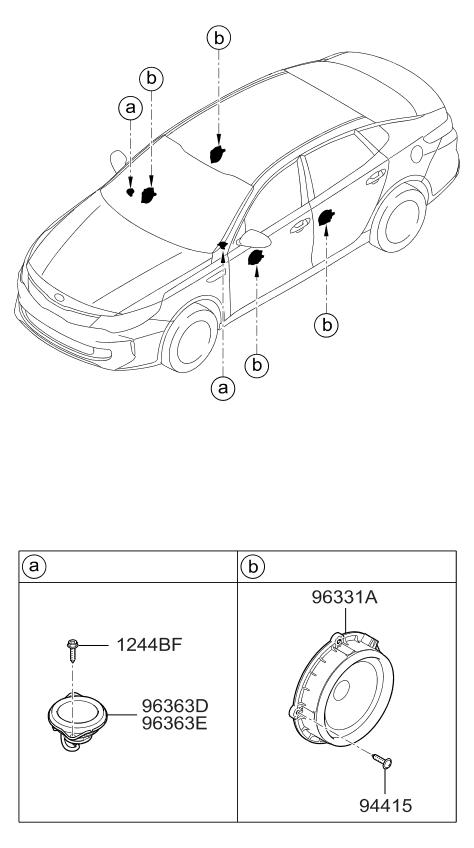 2017 Kia Optima Hybrid Speaker