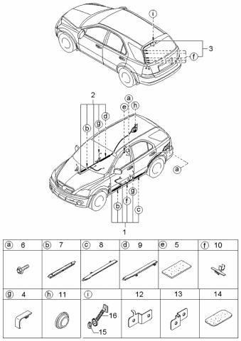2005 Kia Sedona Engine Wiring Harness from www.kiapartsnow.com
